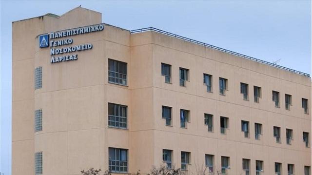 Κορονοϊός: Κατέληξε γυναίκα στο νοσοκομείο της Λάρισας