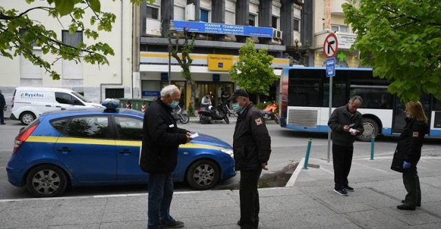 Στα πέντε τα κρούσματα covid 19 στην Δημοτική Αστυνομία Λάρισας –«Ρολά» κατέβασε η υπηρεσία
