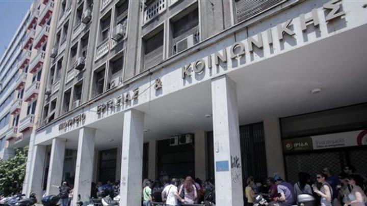 Υπουργείο Εργασίας: Συμπληρωματικές οδηγίες για υποβολή δηλώσεων αναστολής συμβάσεων εργασίας Νοεμβρίου