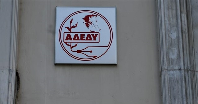 24ωρη απεργία της ΑΔΕΔΥ στη Μαγνησία