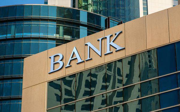 Πρόστιμα 40.000 ευρώ συνολικά σε δύο τράπεζες από την Επιτροπή Κεφαλαιαγοράς