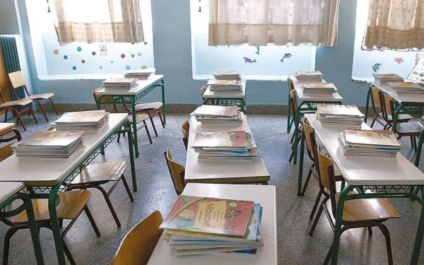 Υποβιβασμός σχολείων, ίδρυση λυκειακών τάξεων