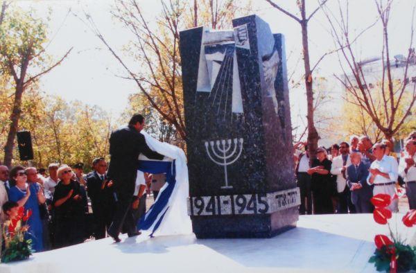 Ηρώο στη μνήμη των Εβραίων θυμάτων του Ολοκαυτώματος