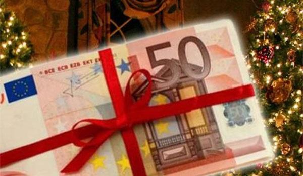 Εκτακτο «δώρο Χριστουγέννων» σε δύο κατηγορίες εργαζομένων