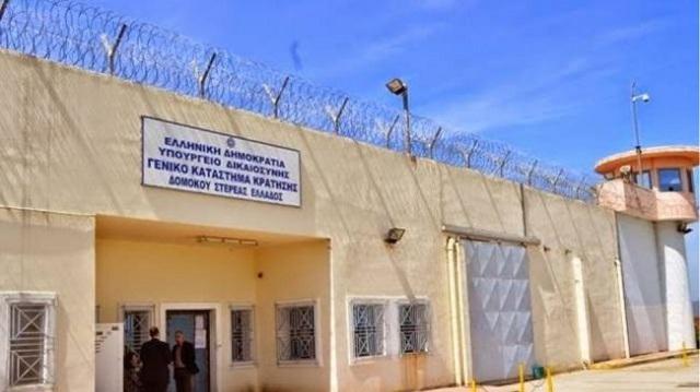 Αιματηρή συμπλοκή κρατουμένων στις φυλακές Δομοκού
