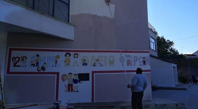Αλλαξαν όψη τα διδακτήρια του Δήμου Ρ. Φεραίου [εικόνες]