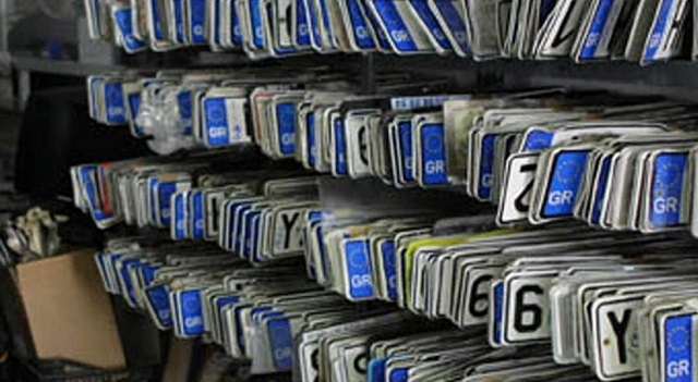 ΑΑΔΕ-myCAR: Με πέντε κλικ η ψηφιακή κατάθεση πινακίδων