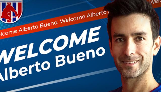Υπέγραψε στον Βόλο ο Αλμπέρτο Μπουένο Κάλβο