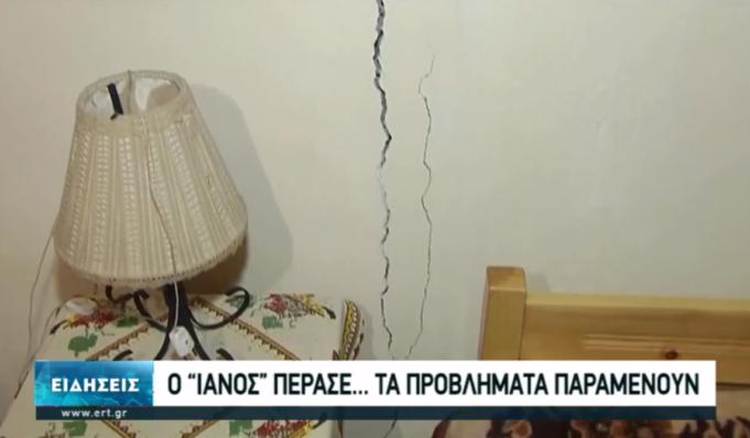 Με κατάρρευση απειλούνται σπίτια και δρόμοι στην Αγία Μαρίνα της Λίμνης Πλαστήρα (βίντεο)