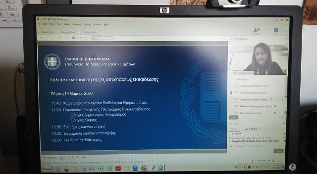 Αδιαφορία για την τηλεκπαίδευση καταλογίζει η αντιπολίτευση στη Ζαγορά