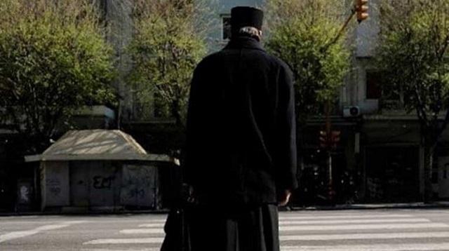 Κρήτη: Σάλος με παντρεμένο ιερέα που είχε διπλή ζωή