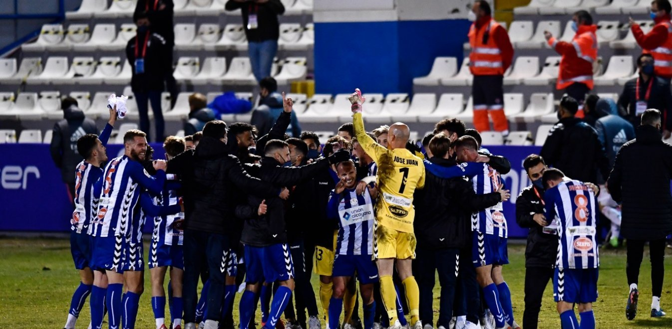Αλκογιάνο - Ρεάλ Μαδρίτης 2-1: Αποκλεισμός σοκ για τη Βασίλισσα!