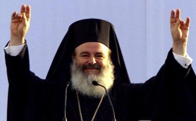 Αρχιερατικό Μνημόσυνο για τα 13 χρόνια από την εκδημία του Μακαριστού Χριστόδουλου