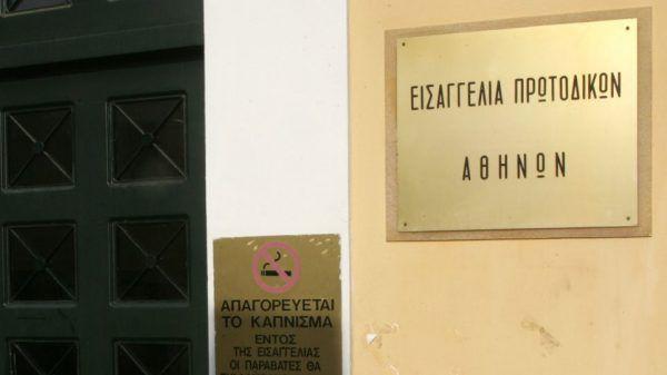 Στον Εισαγγελέα έστειλε ο Λ. Αυγενάκης, καταγγελίες εναντίον της Ομοσπονδίας για παρενοχλήσεις αθλητών