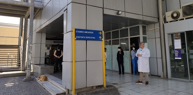 Κινητοποιήσεις από την ΠΟΕΔΗΝ: Συγκεντρώσεις διαμαρτυρίας στις πύλες νοσοκομείων