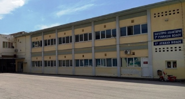Ξανά στα θρανία μετά από τρεις μήνες μαθητές στη Μαγνησία