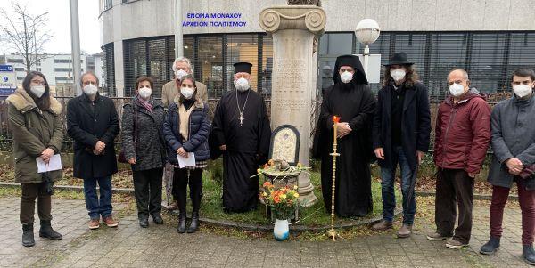 Βολιώτης ιερέας τέλεσε στο Μόναχο μνημόσυνο για κορυφαίο μαθηματικό