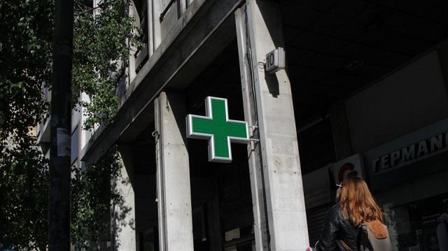 Αλλάζει η ώρα κλεισίματος των φαρμακείων στη Μαγνησία