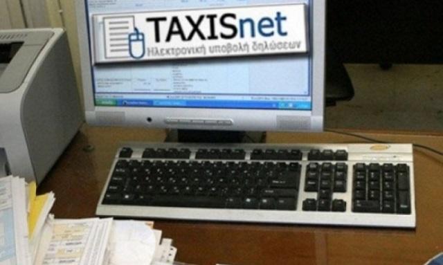 Ποιοι 18χρονοι πρέπει φέτος να υποβάλλουν φορολογική δήλωση -Ποιοι εξαιρούνται