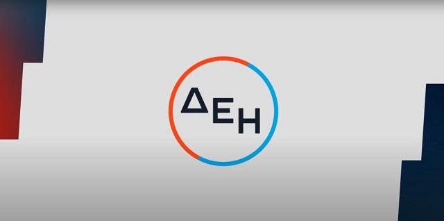 Μνημόνιο συνεργασίας υπέγραψε η ΔΕΗ με την LeasePlan Hellas