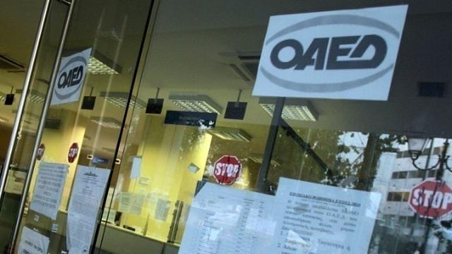 ΟΑΕΔ: Εκτακτη οικονομική ενίσχυση σε 44.248 δικαιούχους