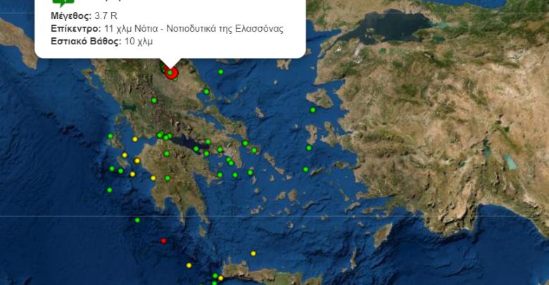 Νέα σεισμική δόνηση 3.7 Ρίχτερ το πρωί της Κυριακής στην περιοχή της Ελασσόνας