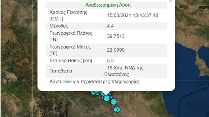 Σεισμός  4,4 Ρίχτερ στην Ελασσόνα