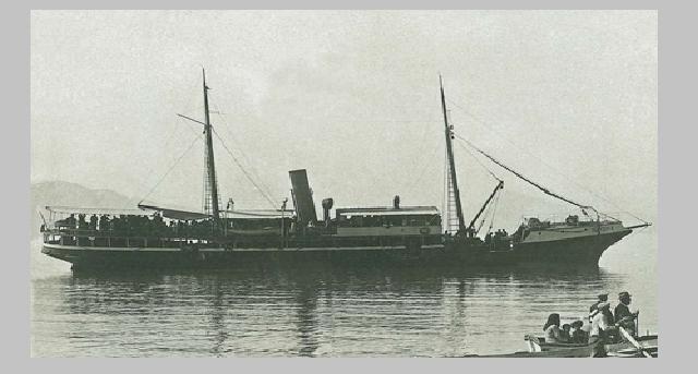 Ακτοπλοϊκά του Βόλου 1946