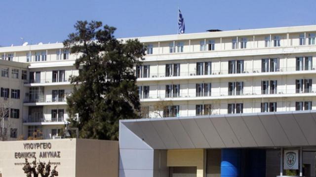 ΑΣΕΠ: 138 μόνιμες προσλήψεις στο υπουργείο Εθνικής Αμυνας