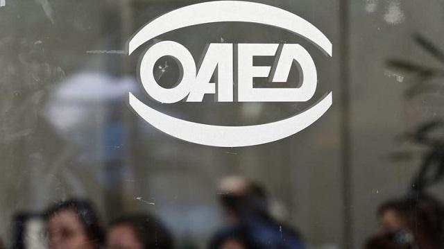 Συνεργασία ΟΑΕΔ - Google: Τέσσερα νέα προγράμματα για 3.000 ανέργους