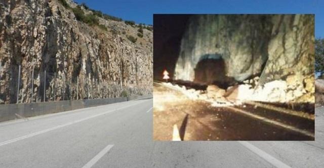Έπεσαν βράχια τη νύχτα στον δρόμο Λάρισας –Ελασσόνας από τον σεισμό και τη βροχή