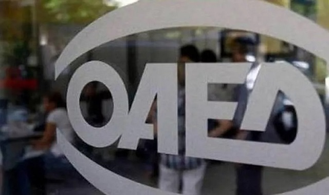 ΟΑΕΔ: Ποιοι δικαιούνται μισθό έως €710 μέσω προγράμματος