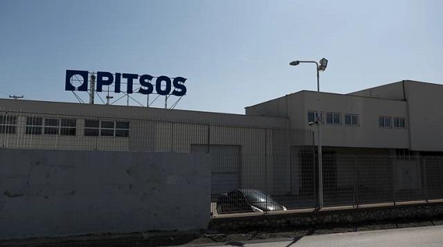 «Λουκέτο» στην Pitsos: Η ιστορία της μέσα από τις διαφημίσεις της