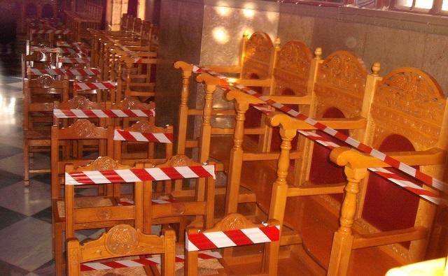 Έκτακτο επίδομα στην Εκκλησία και σε θρησκευτικούς φορείς