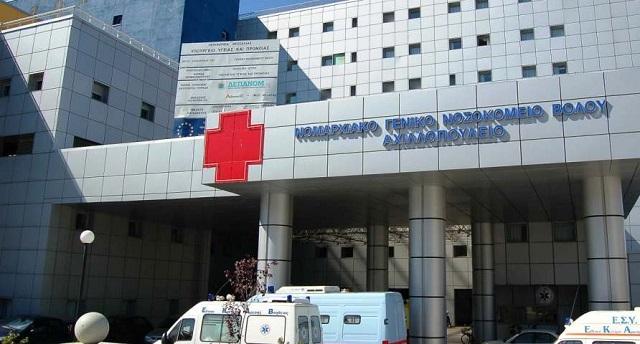 Συγκέντρωση διαμαρτυρίας την Τετάρτη στο Νοσοκομείο Βόλου