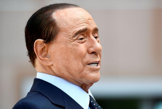 Στο νοσοκομείο ξανά ο πρώην πρωθυπουργός της Ιταλίας Σίλβιο Μπερλουσκόνι