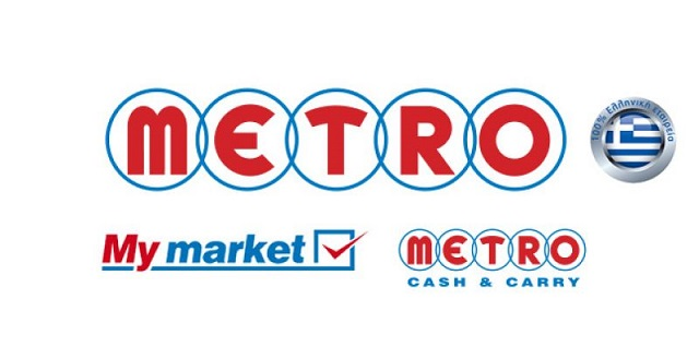 METRO ΑΕΒΕ: Αυξημένες οι πωλήσεις το 2020