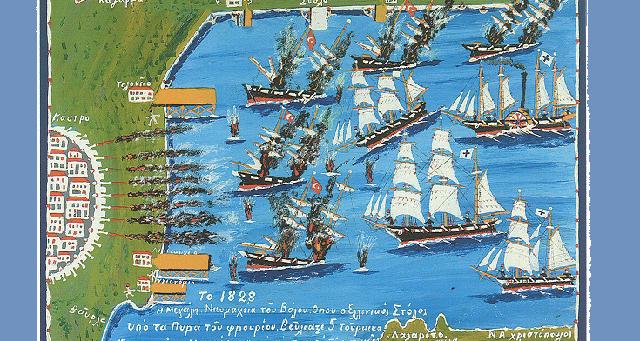 Σημαντική καταδρομική επιχείρηση στον Παγασητικό - Η ναυμαχία του Βόλου (8/4/1827)