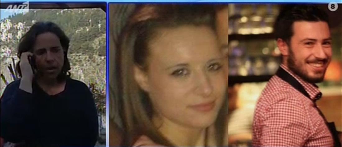 """Μακρινίτσα: Συγκλονίζει η μητέρα των θυμάτων - """"Καμία μάνα να μην βιώσει τέτοια τραγωδία"""""""