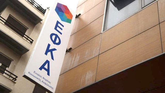 e-ΕΦΚΑ: Αναρτήθηκαν τα ειδοποιητήρια για τις ασφαλιστικές εισφορές