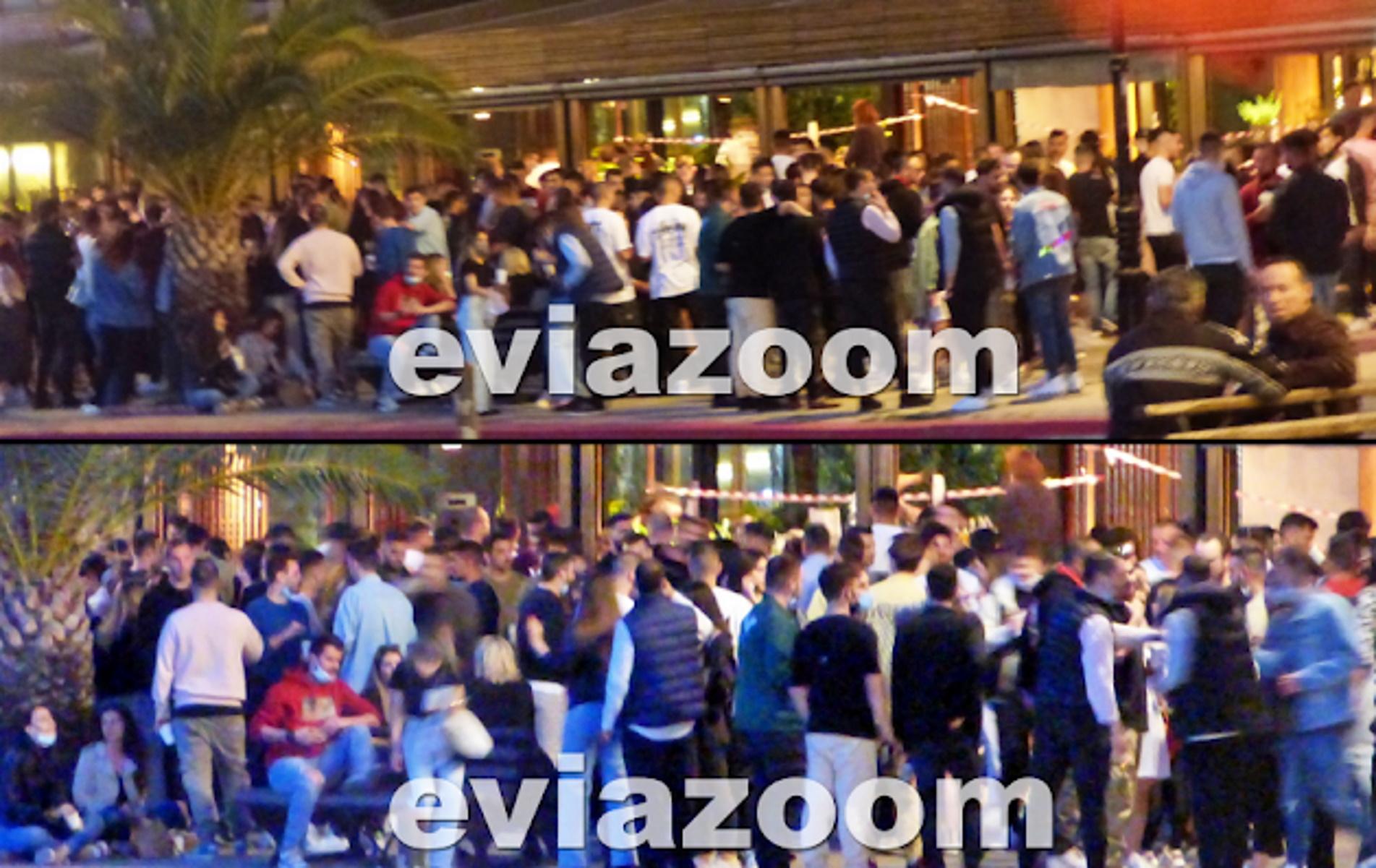 Χαλκίδα: «Τρελό» κορονοπάρτι έξω από μπαρ στην παραλία  (video)