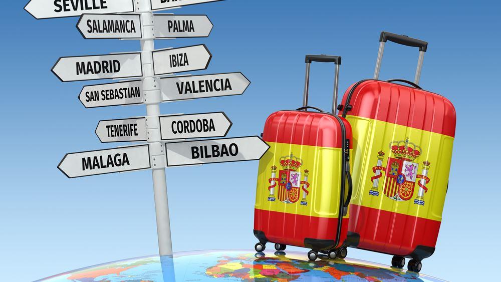 Ισπανία: Υπάλληλος φαρμακείου πωλούσε πλαστά αρνητικά πιστοποιητικά κορονοϊού σε ταξιδιώτες