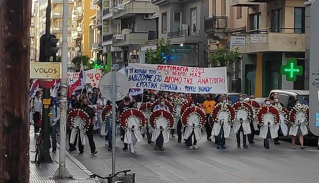 Συγκέντρωση και πορεία ταξικών Σωματείων στον Βόλο για την Εργατική Πρωτομαγιά