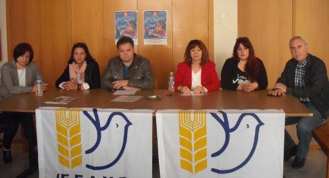 Κινητοποιήσεις από την Επιτροπή Ειρήνης Βόλου στο πλαίσιο αντιιμπεριαλιστικής δράσης