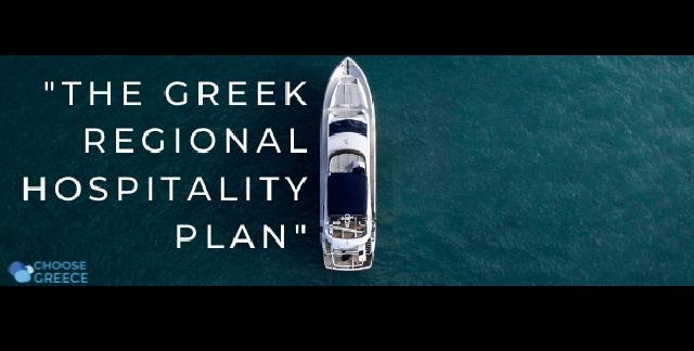 Choose Greece 2021: Κάθε Περιφέρεια ένας ξεχωριστός τόπος διακοπών!