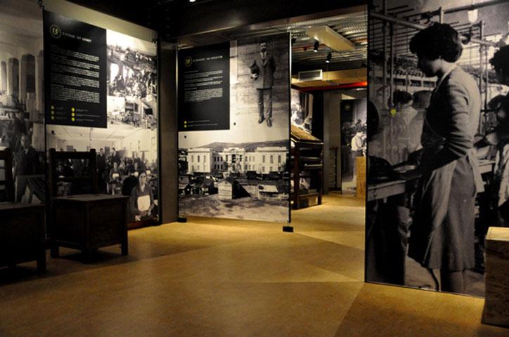 Περιοδική έκθεση φωτογραφίας  στo Μουσείο της Πόλης του Βόλου