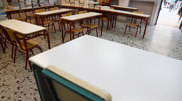 Εκλεισαν Τμήματα σχολείων στη Μαγνησία λόγω κρουσμάτων