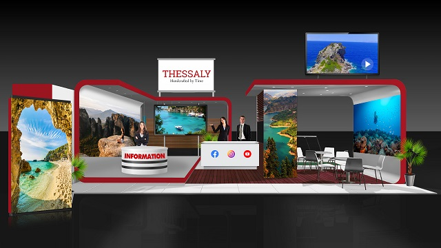 Τιμώμενη Περιφέρεια η Θεσσαλία στην έκθεση VirtualGreekPanorama