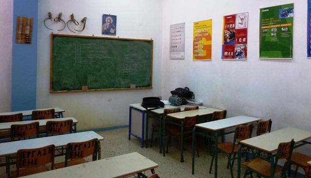 Περίπου 450 μαθητές στα πρότυπα και πειραματικά στη Μαγνησία