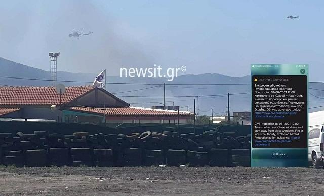 Φωτιά στον Ασπρόπυργο: Καλύτερη εικόνα –Λαχτάρησαν οι κάτοικοι από το βυτιοφόρο με το προπάνιο